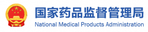 China – Announcement of the State Drug Administration on Issuing the Pharmacological Vigilance Quality Management Standards (No. 65 of 2021