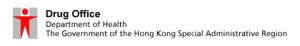 Hong Kong – Recommandations à l'industrie pharmaceutique – Exigences en matière de déclaration des effets indésirables des médicaments
