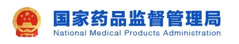 China – NMPA National Medical Products Newsletter